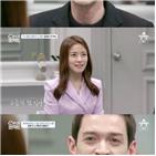 다니엘,김연진,아나운서,소개팅