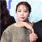 홍현희,자가격리