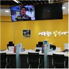 전기기사,에듀윌,대방학원,학습