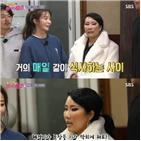 박윤희,안혜경,친구,불청