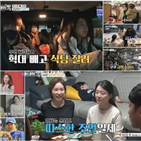 김예령,부부,아내,김수현,함소원,김형우,박은영,엄마,진화,가족