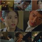 도정우,예고,공혜원,마을,비밀,제이미