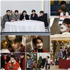 트롯맨,영탁,자가,격리,장민호,임영웅,모습,신발,방송,생활