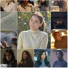 차이현,김상구,차민준,강해라,복수,강사,위해,김태온