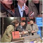 박준형,테이프,추억,당시,세대