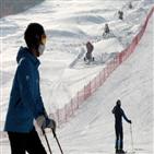 스키장,조치,감염,정부,운영