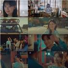 김지원,사랑법,도시남녀,지창욱
