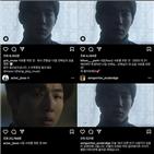 나얼,서로,응원,뮤직비디오,배우