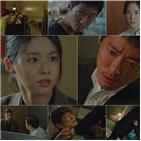 비밀,마을,도정우,예고,공혜원,제이미