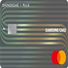 할인,지역,대전,혜택,삼성카드