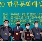 대표,국회의원,청년,한류닷컴,시상식,한국,사무관,영예,수상,이갑수