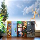 디지털,동화책,프로그램,수업,교육,인공지능,시간