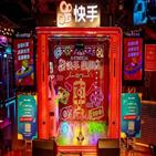 상장,홍콩증시,중국,동영상