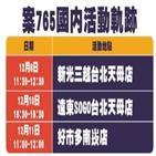 대만,코로나19,금지,취소