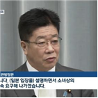 KBS,관련,영상,브리핑