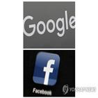 페이스북,구글,정부,조사,반독점법