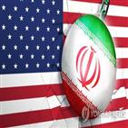 미국,이란,대선,대통령,트럼프,공무원,선동,국민