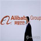 알리바바,기업,텐센트,중국,전자상거래,인터넷