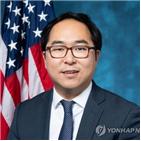 고위직,한국계,바이든,교통부,하원의원,행정부
