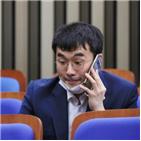 조국,김남국,교수
