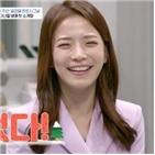 다니엘,소개팅,아나운서,김연진