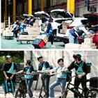 산업,신산업,화물차,승용차,자전거,운송수단,업계,다른,택배