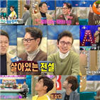 라디오스타,라스,김구라,윤종신,게스트,웃음,규현,유세윤,방송,토크