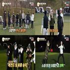 러브샷,골프,레전드,김미현
