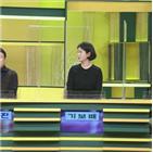그림,사진첩,일주,김진우,이야기,대나무