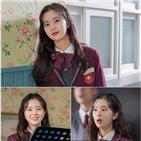 김인이,여신강림,드라마,배우,신인,사진