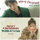 주원,박혜수,크리스마스