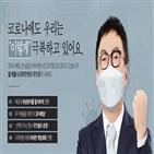 프랜차이즈,아이센스리그,현재,브랜드,매장,무인,배달