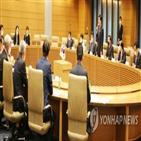 도쿄,한일,의원,일한의원연맹