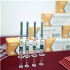 홍콩,백신,접종,당국,750만
