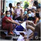 이주노동자,미얀마,미얀마인,코로나19,통신