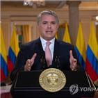 러시아,외교관,콜롬비아,주재