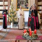 교황,교황청,추기경,확진,코로나19