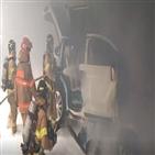 테슬라,사고,관련,화재,안전기준