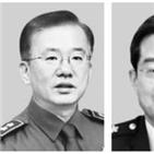 경기남부경찰청장