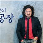 김어준,법원,판결