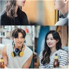 도시남녀,이은오,박재원,로맨스,사랑법,공개