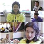 송선미,임지호,황제성,강호동