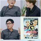 이경규,스토,마블,감독,폭탄발언