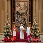 교황,백신,강복,성탄절,형제애