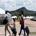 난민,브라질,베네수엘라,신청