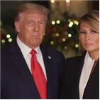 트럼프,대통령,백신,성탄,기적,메시지,예산안,크리스마스