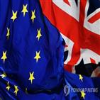 영국,합의,양측,협상,회원국,유럽,어업,이번,협력,별도