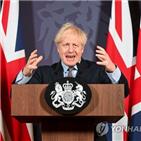 영국,협상,총리,어업,이번,존슨,넥타이