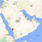 사우디,공격,홍해,예멘,석유,유조선,최근