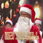 이순재,배우,야동,연기,정준하,가수,예스터데이,크리스마스,주례,시트콤